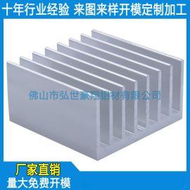 铝散热片定制,角铝散热器厂家,变频器散热器加工