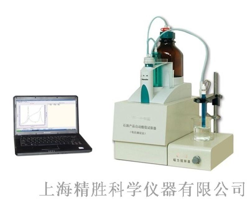 SYD-264B型石油产品自动酸值试验器