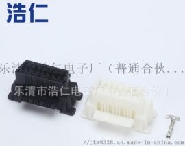 汽车连接器/护套/端子/接插件 DJ624B-1.8(179631-1)