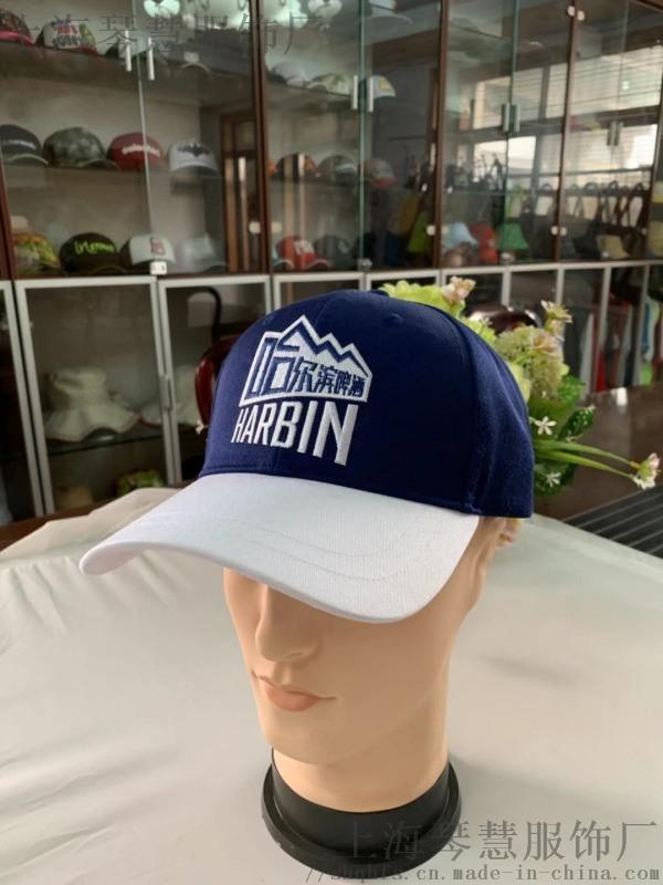 廣告帽上海源頭實體工廠