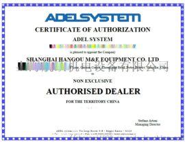 意大利ADEL SYSTEM开关电源DFX4524A
