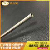 温州304不锈钢圆管规格厚度 小口径304不锈钢管