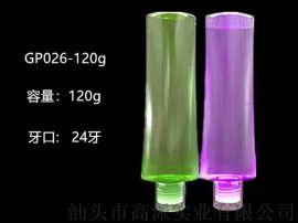 120ml洗发水瓶PET塑料瓶 广东省026PET塑料瓶 包材PET塑料瓶
