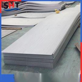 304不锈钢热轧板 3-20mm中厚热板
