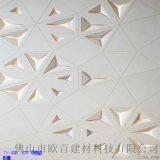 白色雕花鋁單板 溫州異形鋁單板供應商