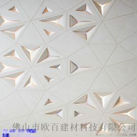 白色雕花铝单板 温州异形铝单板供应商