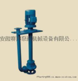 立式长杆泵清淤液下不阻塞污水泵无堵塞铸铁泥浆泵