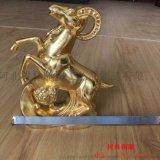 贴金铜羊雕塑 家居装饰品招财羊雕塑