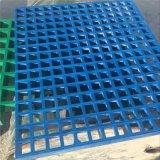 玻璃鋼格柵 鑽井平臺格柵板切割方法