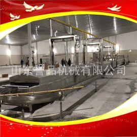 鱼豆腐多功能蒸汽隧道鱼豆腐成型蒸煮切块油炸蒸线设备