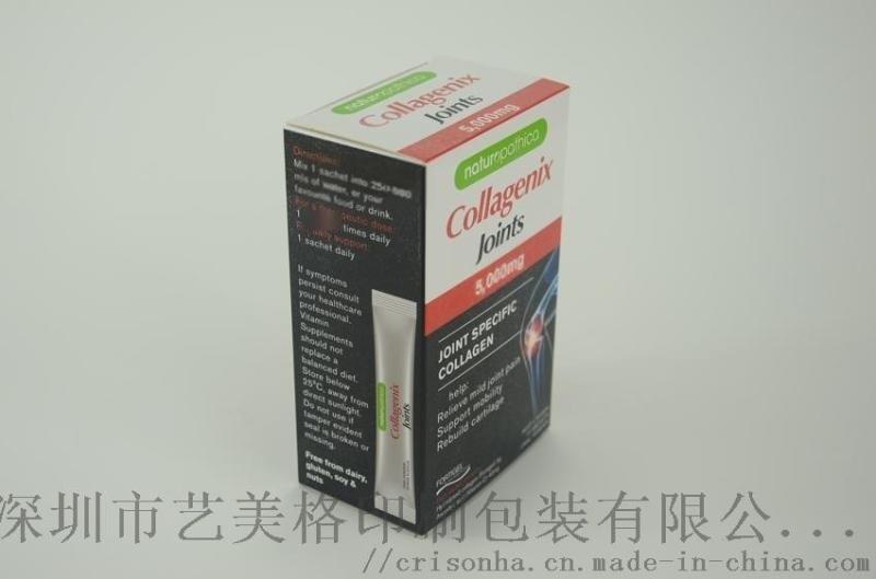 保健品包装盒 医药用品印刷彩盒
