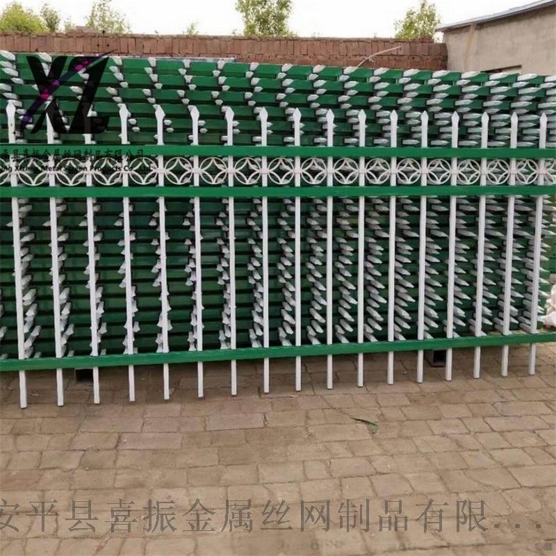 锌钢铁艺围墙栏、锌钢围墙护栏样式、耐用锌钢围墙护栏