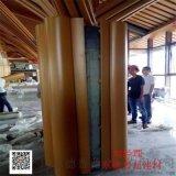 大堂造型柱铝板、功能柱包柱铝单板、六角柱圆弧铝板