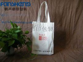 河南纯棉环保手提袋厂家定做 环保布艺包装礼品袋订做