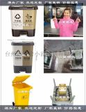 黃巖注塑模具訂制日本80塑料幹溼分類垃圾桶模具