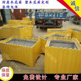 北京户外防腐木花箱花盆木质花架生产厂家