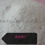 生产加工洗衣粉 洗衣液