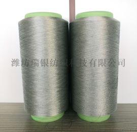 厂家直销银纤维防辐射 40D防辐射 全银长丝防辐射