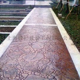 西安透水混凝土材料、夜光漫道材料厂家
