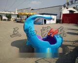公园游乐场设备水战欢乐岛三和游乐精工制造