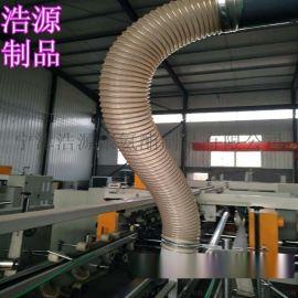 青岛风机排风耐磨PU软管-pu风管