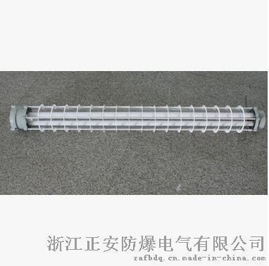 BPY防爆雙管熒光燈三防燈防水防塵