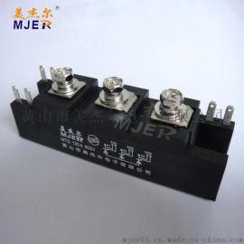 非絕緣普通晶閘管 MTG130A800V 非絕緣晶閘管 晶閘管模組 廠家直銷