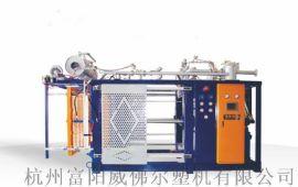 富威-eps泡沫保温箱成型机——FW-Z1816PT-BB