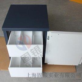 固銀光盤櫃磁盤櫃硬盤櫃防磁櫃GYD050