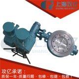 D973H电动对夹蝶阀 铸钢电动对夹蝶阀 高温蒸汽电动对夹蝶阀