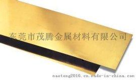 供应高强度铜合金材料 CDA863 CDA864 CDA865 CDA867 CDA873 CDA874 SAE标准铜合金