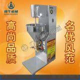 买肉丸机就到肉丸机器生产厂家 - 广东穗华机械