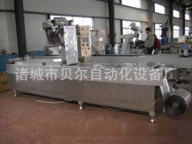 厂家直销贝尔品牌海新产品包装机、海产品真空包装机,全自动真空拉伸膜包装机,气调包装机产量8000-12000包/小时,海参包装视频提供