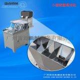 新款小型膠囊灌裝機,廣州硬膠囊填充機