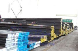 张家界莱钢产60Mn模具钢板出厂价