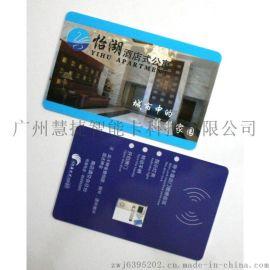 做智能水表IC卡 卡式水表IC卡制作上中国制造网找