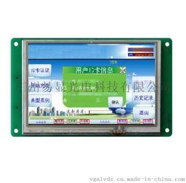 STM32与串口屏开发示例,STM32的串口屏开发技巧,STM32触摸屏开发,STM32怎么跟串口屏连接好
