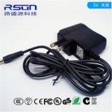 路盛源-工廠熱賣5V500mA電源適配器ul fcc美規充電器