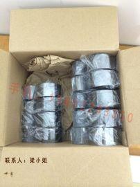 进口全树脂碳带 抗刮耐磨 条码碳带 条码机碳带 热转印碳带