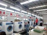 苏州富磊电器海尔格兰仕全国联保商用投币刷卡无线支付手机微信扫码洗衣机干衣机烘干机零售批发优惠