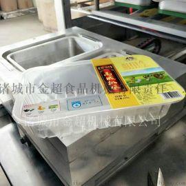 扒鸡熟食封盒式气调包装机