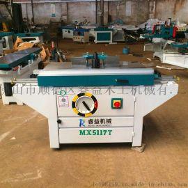厂爆销睿益MX5117T 木工推台立铣 立式单轴推台铣床 带推台立铣机