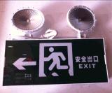 光世界消防應急燈 深圳消防燈 LED雙頭應急燈