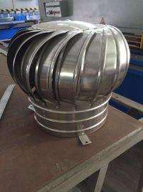 不锈钢风帽、无动力风帽、厂价直销欢迎咨询订购!