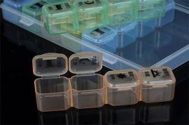 塑胶 元件盒 化妆盒 药盒 礼品球