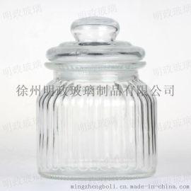 收纳玻璃密封罐蜂蜜柠檬玻璃储物瓶奶粉罐水果茶叶储物罐杂粮罐子