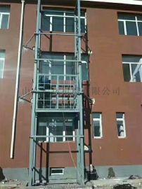 启运销售呼和浩特 赤峰市QYDG1-15液压货梯 1吨导轨式平台 2吨升降货梯