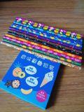 清香味甜彩色铅笔12种香味笔
