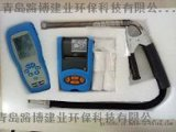 柴油車尾氣檢測儀212