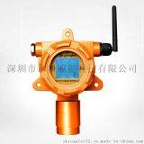 固定式丙烯腈气体浓度检测仪